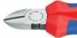 Шарнирно-губцевые инструменты  с функцией резания